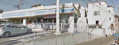 ローソン 川崎神木本町四丁目店の画像1