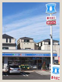 ローソン 川崎神木本町四丁目店の画像2