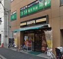 ドトールコーヒーショップ 高津駅前店