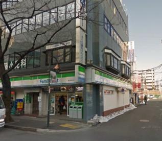 ファミリーマート鷺沼駅前店の画像1