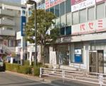 横浜銀行 市が尾支店