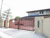 京都市立 藤城小学校