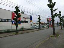 スーパーオザム東所沢店