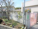 京田辺市立幼稚園三山木幼稚園