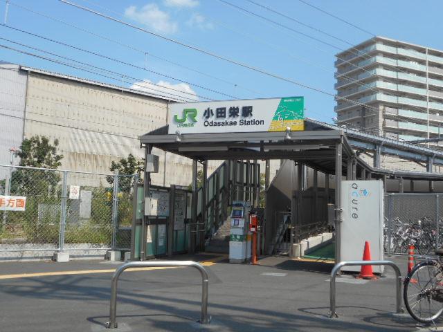 小田栄駅の画像