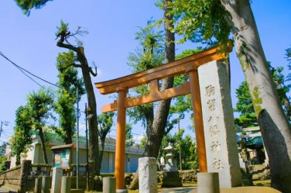 駒留八幡神社の画像1