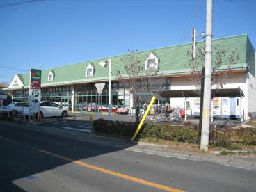 マルエツ 佐知川店の画像2