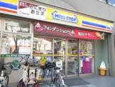 ミニストップ 西尾久2丁目店