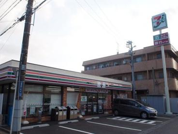 セブンイレブン習志野東店の画像1