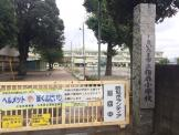 さいたま市立指扇小学校