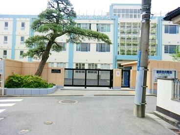 川崎市立西中原中学校の画像3