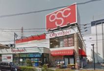 サイクルオリンピック綱島樽町店
