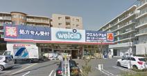 ウエルシア薬局横浜綱島東店