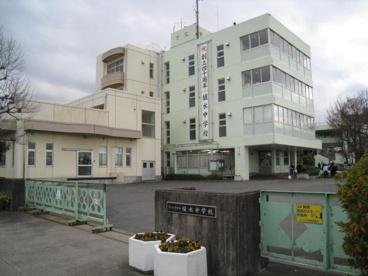 さいたま市立 植水中学校の画像1