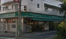 まいばすけっと 綱島東5丁目店