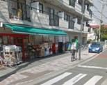 まいばすけっと 綱島東店
