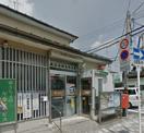 横浜南綱島郵便局