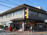 東村山秋津郵便局