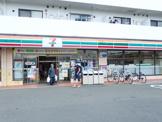 セブン‐イレブン 横浜日吉5丁目店