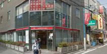 三菱東京UFJ銀行 日吉駅前支店