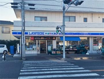 ローソン+スリーエフ 菅北浦店の画像1
