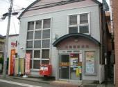 川崎堰郵便局の画像2