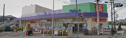 ウェルパーク川崎中野島店の画像1