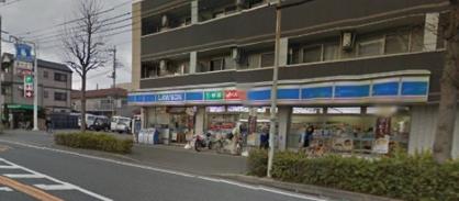 ローソン 川崎菅馬場一丁目店の画像1