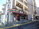 セブン‐イレブン 川崎万福寺3丁目店