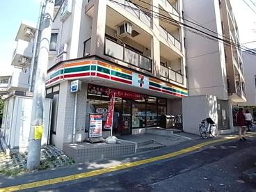 セブン‐イレブン 川崎万福寺3丁目店の画像1
