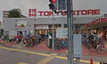 (株)東急ストア 梶が谷店