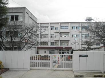 平城西中学校の画像1