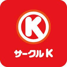 サークルK江東有明店の画像1