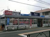 ビッグ・エー東村山青葉店