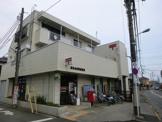 東村山青葉郵便局