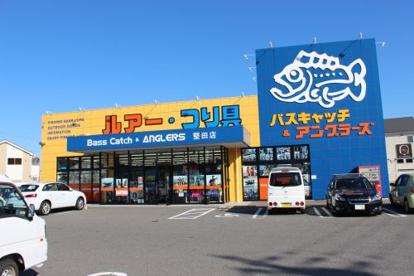 アングラーズ堅田店の画像1