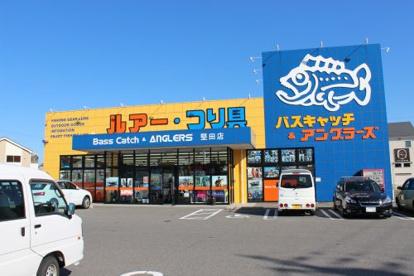 アングラーズ堅田店の画像2
