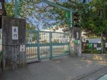 杉並区立三谷小学校