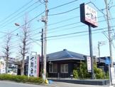 炭火焼肉 七輪房 稲田堤店
