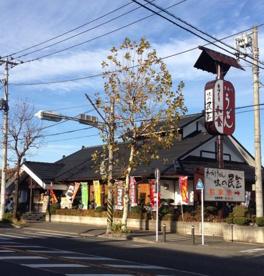 味の民芸 川崎稲田堤店の画像1