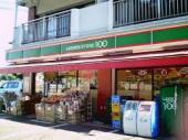 ローソンストア100 多摩三田一丁目店の画像1