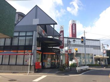 武蔵野銀行 指扇支店の画像2