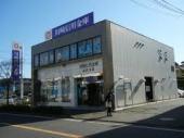 川崎信用金庫 長沢支店の画像1
