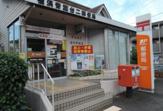 横浜青葉台二郵便局