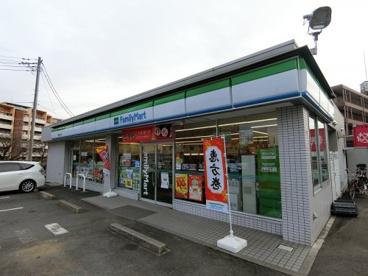 ファミリーマート 川崎麻生片平店の画像1