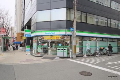 ファミリーマート野崎町店の画像1