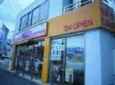 オリジン弁当 久地店