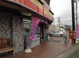 デイリーヤマザキ川崎久地店