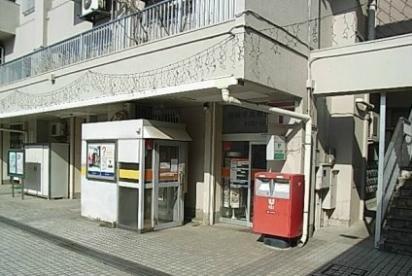 稲城平尾郵便局の画像1