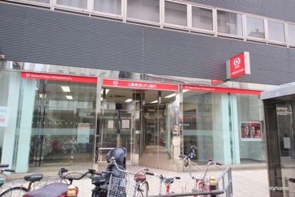 三菱東京UFJ銀行南森町ATMコーナーの画像1